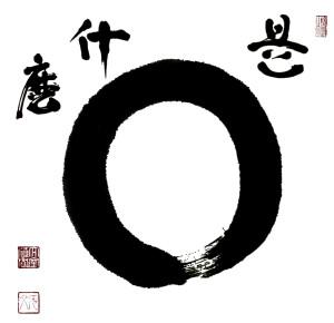 Logo FALAISE VERTE